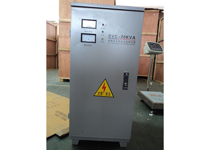 Indoor 20 KVA SVC Single Phase Servo Controlled Voltage Stabilizer 110V / 220V